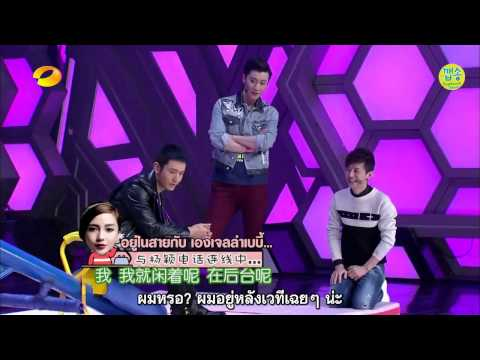[THAISUB] 150314 HAPPY CAMP - EXO LAY | Kkaebsub