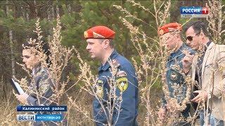 Сотрудники МЧС Тверской области с Россельхознадзором вышли в совместный рейд