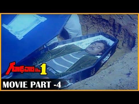 Megastar Chiranjeevi Goodachari Movie Part - 4 | Old Telugu Movies Parts | Movie Masti