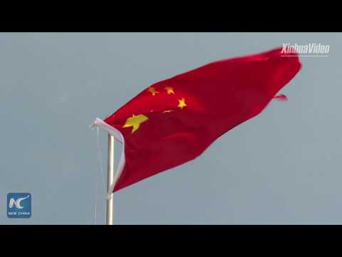 China opens new Consulate General in Vietnam's Da Nang