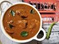 വറുത്തരച്ച മീന് കറി /Fish Curry/Kerala Ayala Curry/Home Made Recipe