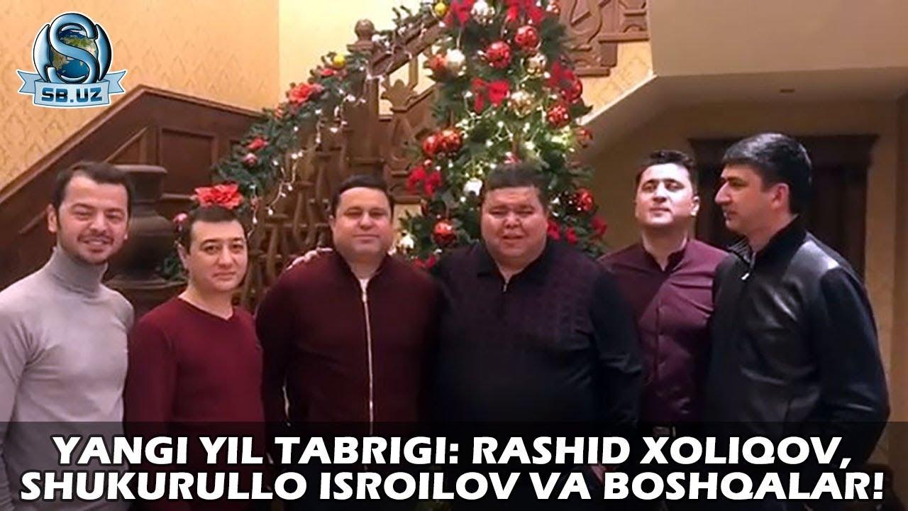 Yangi yil tabrigi: Rashid Xoliqov, Shukurullo Isroilov va boshqalar!
