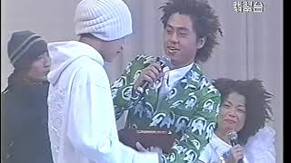 Download Video [576P] 專業推介叱咤十大第五位:LMF - 大懶堂@2000年度叱咤樂壇流行榜頒獎典禮 MP3 3GP MP4