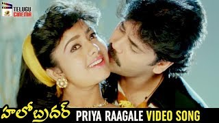 Hello Brother Telugu Movie Songs | Priya Raagale Video Song | Nagarjuna | Soundarya | Ramya Krishna