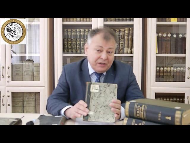 ПРОСТРАНСТВО КНИГИ: Рахимов Р.Н. - Книга и власть: Радищев