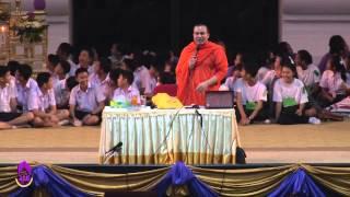 อย่างฮา วัยรุ่นไทยต้องฟัง By พระมหาสมปอง
