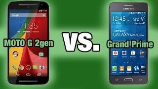 Comparativa Moto G 2gen VS. Galaxy Grand Prime
