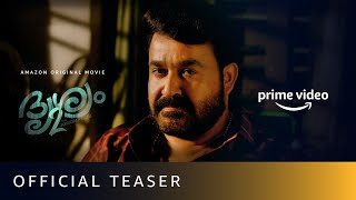 Drishyam 2 - Official Teaser (Malayalam) | Mohanlal | Jeethu Joseph | Amazon Original Movie