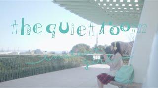 the quiet room [HP] http://thequietroom.jp/ 監督:大久保拓朗 出演:...
