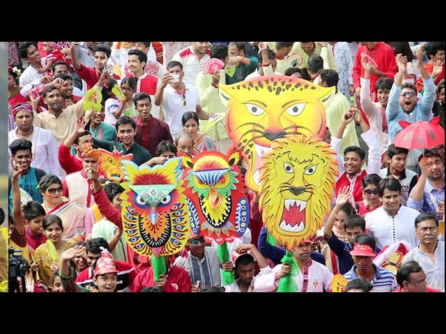 Jubilant Bangladesh Celebrates Development Milestone