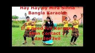 Hay Hay By Mira Sinha Bangla Karaoke