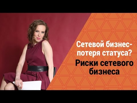 Украинский кризис Русский эксперт