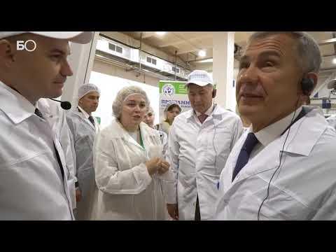 Казанский молочный комбинат открылся после модернизации