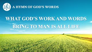 "2020 Praise Song | ""What God's Work and Words Bring to Man Is All Life"""