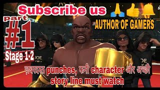 🔥🥊Boxing Star 🌟 part 1 | Fighters and The bottom | best fighting game || by author of gamers