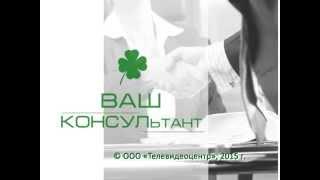 Если вовремя не оформить право собственности(http://vk.com/berezniki_tv., 2015-11-16T05:20:16.000Z)
