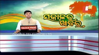 7AM Sakalara Khabara Bulletin 02 June 2020