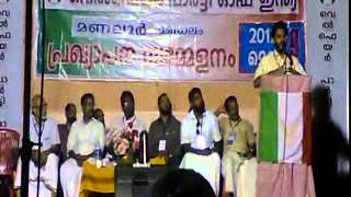 welfare party of india(WPI)amazing speech by salim mambad.(part-6/6)