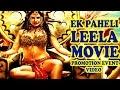 Ek Paheli Leela 2015 Promotion Events Full Video Sunny Leone Jay Bhanushali