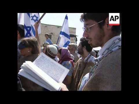 Israel - Jews & Muslims At Temple Mount
