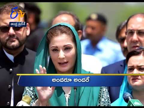 Andhra Pradesh 19th October 2017 Ghantaravam 3 PM News Headlines