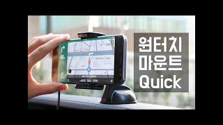 스마트폰 초고속 무선 충전기와 자동 간편 거치되는 차량…