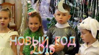 НОВЫЙ ГОД 2018 в детском саду