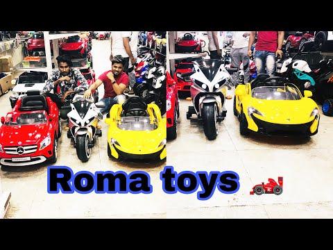 Toys market in bombay (battery operated cars & bikes ) masjid bander mumbai 400003