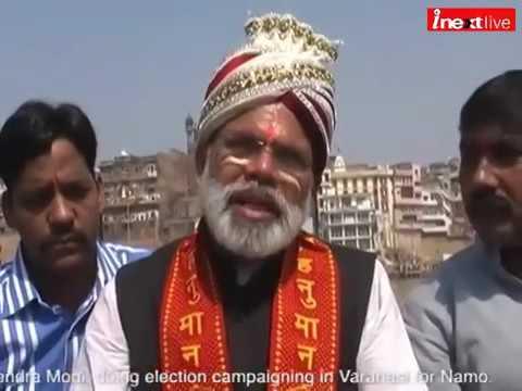 Abhinandan Pathak Duplicate Narendra Modi in Varanasi !