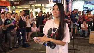 海闊天空「演唱Beyond共鳴歌曲,溫柔版」(2017-08-20)香港街頭藝人及唱作音樂人彭梓嘉老師