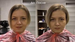 """Объем  Буст Ап на зажимах """"Уточка"""""""