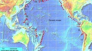 видео Атлантический океан: географическое положение, история и течения