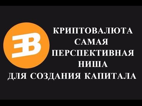 1 биткоин бит-2