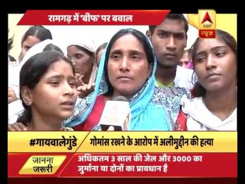 Chaos in Ramgarh after Alimuddin Khan was beaten to death