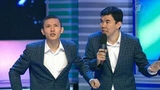 КВН 2012 Высшая лига 1/2 Казахи - Приветствие