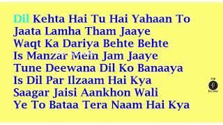 chehra hai ya chand khila hai Karaoke with lyrics