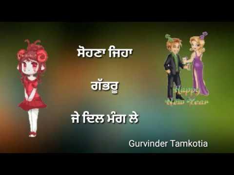 Latest Punjabi WhatsApp Status Video || Haan Karda