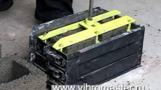 Производство шлакоблоков на Вибромастер-Стандарт-260В(Видео иллюстрирует процесс производства блоков на станке Вибромастер-Стандарт-260В производства фирмы..., 2009-10-07T04:36:37.000Z)