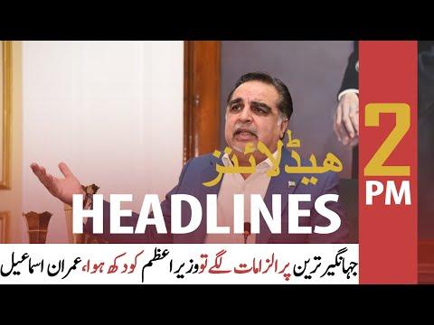 ARYNews Headlines | 2 PM | 29 APRIL 2021