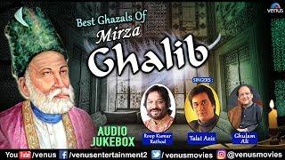Best Ghazals Of Mirza Ghalib | Talat Aziz, Ghulam Ali & Roop Kumar Rathod | Best Ghazals