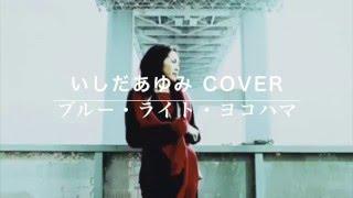 柴咲コウさんが アルバム『筒美京平 トリビュート the popular music』 ...