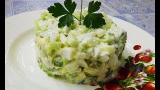 Салат из 3-х ингредиентов ! Простой, быстрый, дешевый !