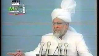 Urdu Khutba Juma on July 23, 1993 by Hazrat Mirza Tahir Ahmad