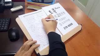 전주 기초토플 필수영단어 미국유학 교환학생 전북대어학원…