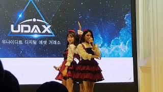 2019.11.12 축하공연