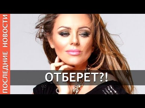Фролов выиграл суд по квартире Юлии Началовой