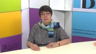 Н.В. Кулибина представляет новый интерактивный урок по чтению: М.И. Цветаева «Москве».