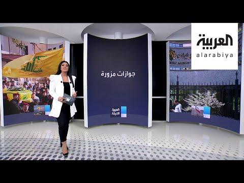 أذرع إيران تستنزف مقدرات الشعب الإيراني  - نشر قبل 3 ساعة