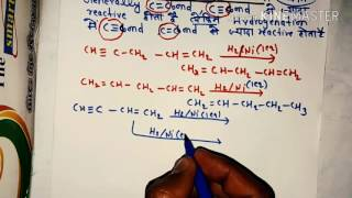 hydrogenation reaction(polar&nonpolar reduction) in hindi