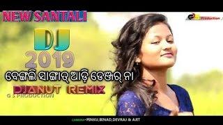 New Santali Dj Remix 2019 | Bengoli Sangat Adi Dengar na | Topori Remix DJAnut 2019